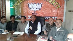 Jammu West District Press Conference
