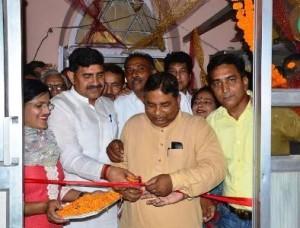 BJP office Inauguration