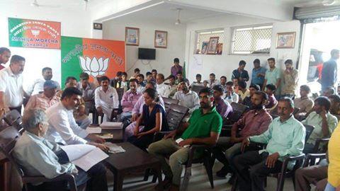 Deputation led by number of people of Ossu village of Chenani Mandal