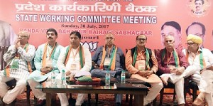 BJP holds State Working Committee Meet at Rajouri