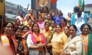 BJP Mahila Morcha pledges for New India-ii