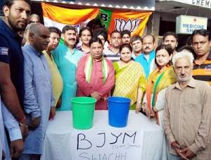BJYM Jammu