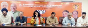 Saroj Pandey boosts morale of BJP activists