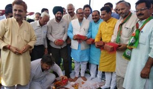 BJP lays foundation stone of its District Offices