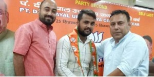 BJYM organizes College Outreach Committee Meeting.