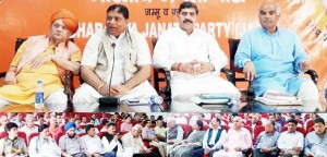 BJP holds meeting