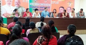 BJP Mahila Morcha conducts District Working Committee Meeting