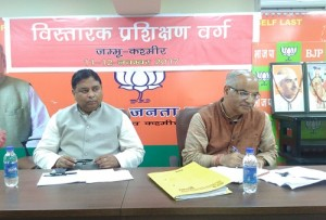 BJP gears up for Panchayat elections-i