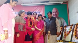 BJP holds Mahila Morcha State Working Committee Meeting (2)