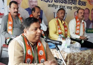 BJP holds Mandal Working Committee Meeting-ii