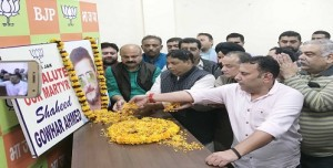 BJYM Jammu & Kashmir organised