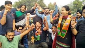 BJYM PROTEST