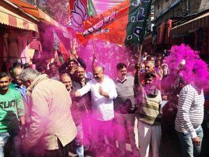 Assembly | Bharatiya Janata Party