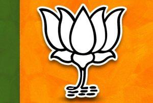 Photo Gallery | Bharatiya Janata Party