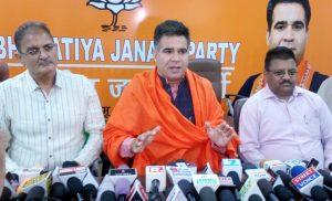 Minority Morcha | Bharatiya Janata Party